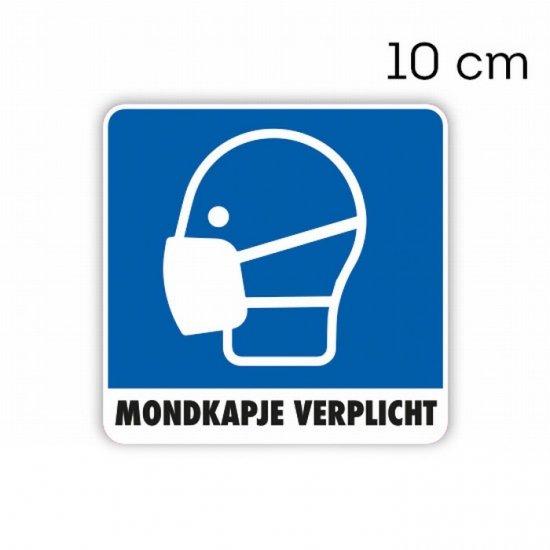 Mondkapje sticker vierkant 10 cm